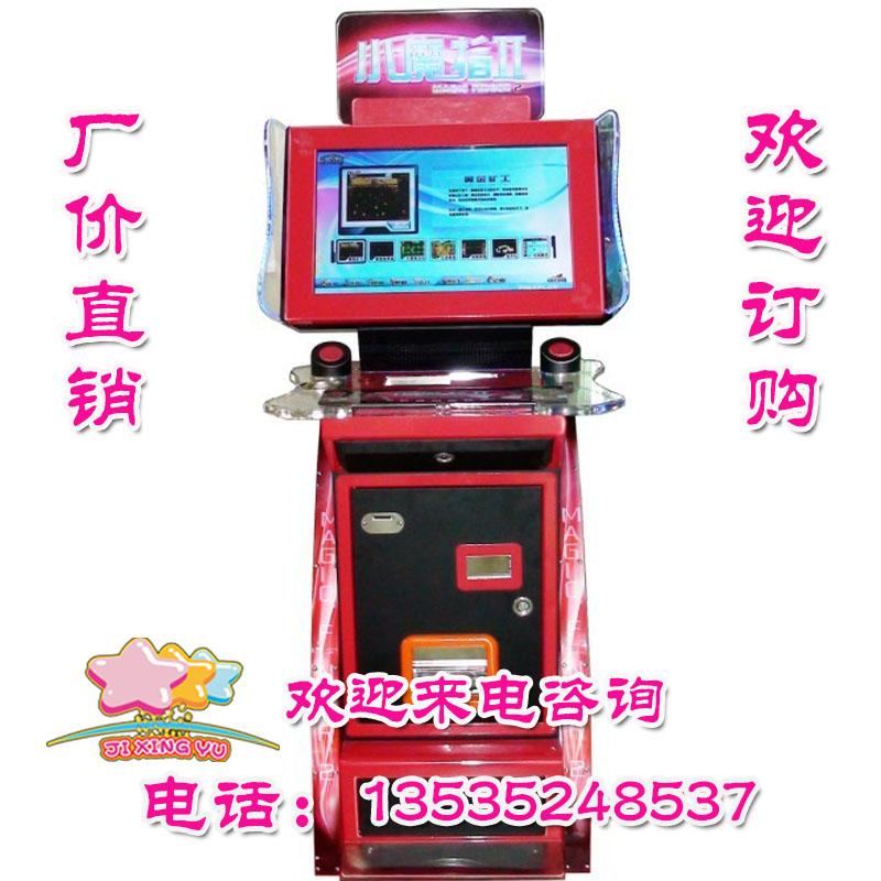 Игровой автомат с игрушками Gemstar rain