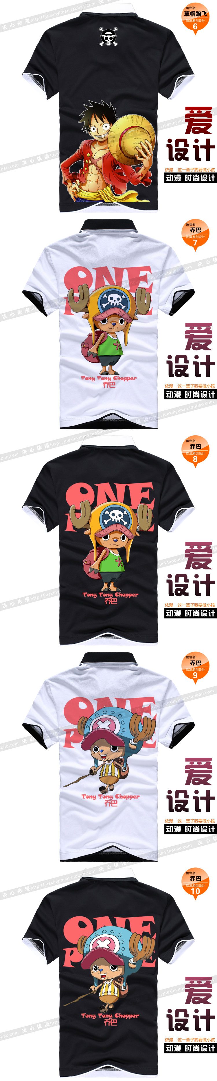 By diffuse One Piece Anime Costume By Diffuse Peripheral T-Shirt Polo Shirt Lufeiqiaoba Xiangjishi