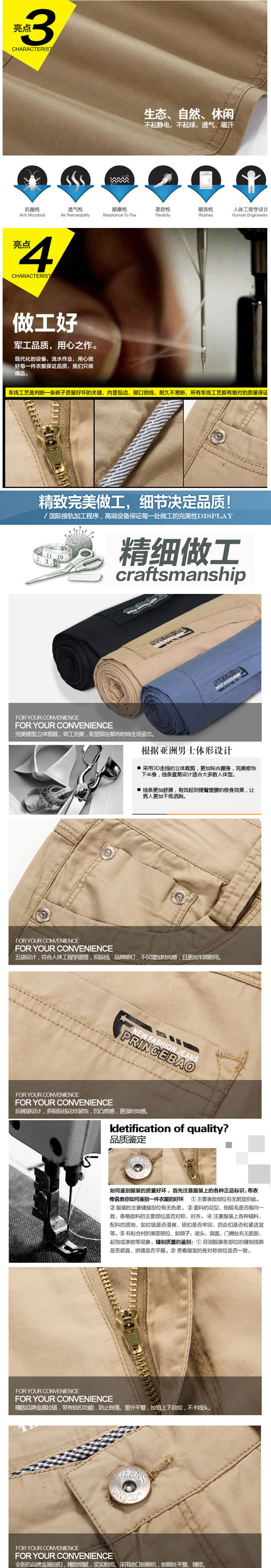 MG Thin soft summer business casual fashion casual trousers pants Korean Silky straight trousers washed iron