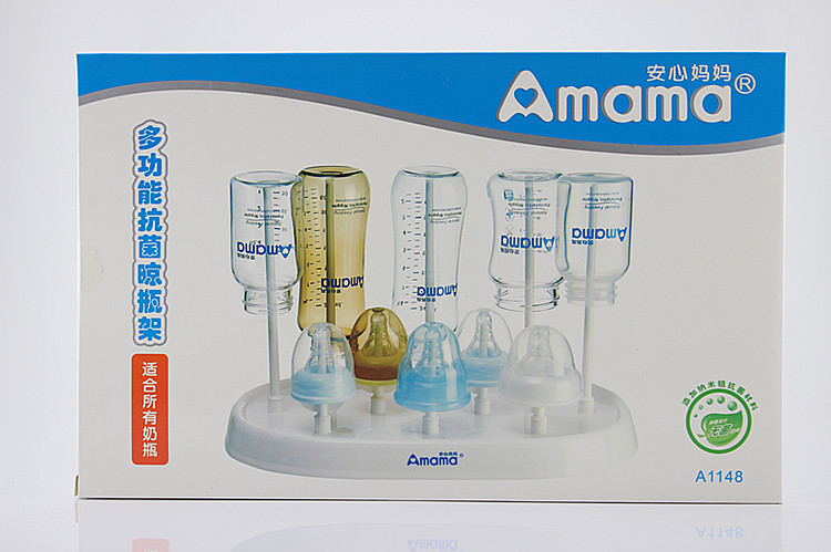 Amama Mom relieved bottle drying rack A1148 bottle rack bottle rack bottle drying rack