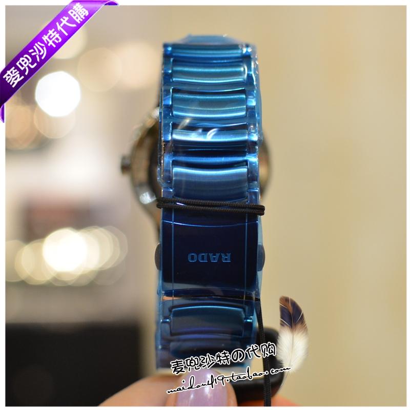 Наручные часы Rado  R30939013