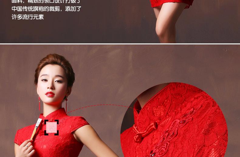 旗袍新娘结婚蕾丝复古修身旗袍裙时尚夏中式短款红色