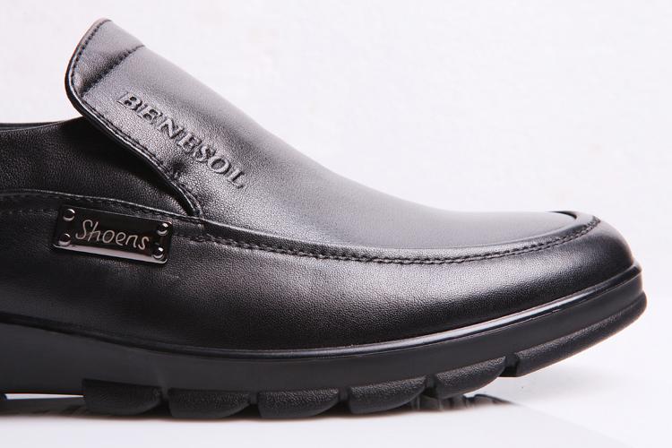Демисезонные ботинки Benesol 20363 2013