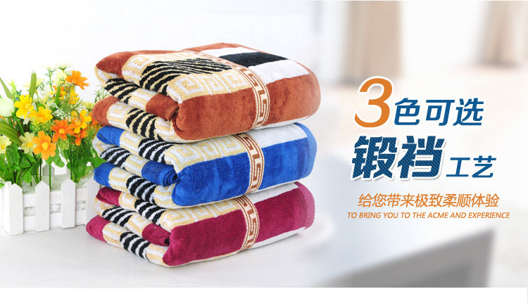 Beautiful towel cotton towel absorbent velour thick satin series cosy 4