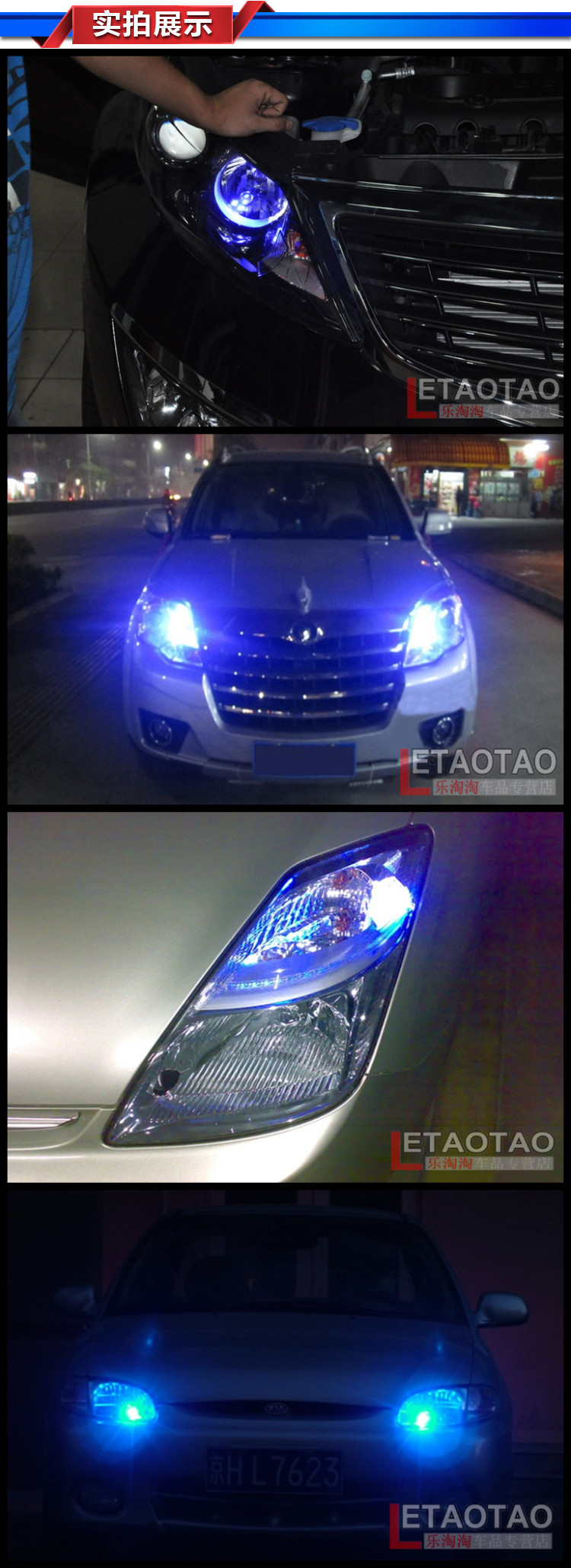 A Standard small car lights show wide reading lamp license lamp lights highlight LED Special colored bulbs
