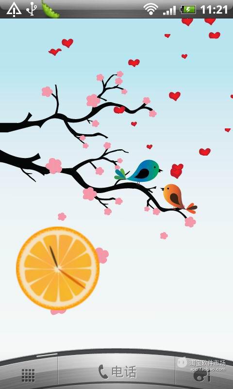 橘子时钟插件