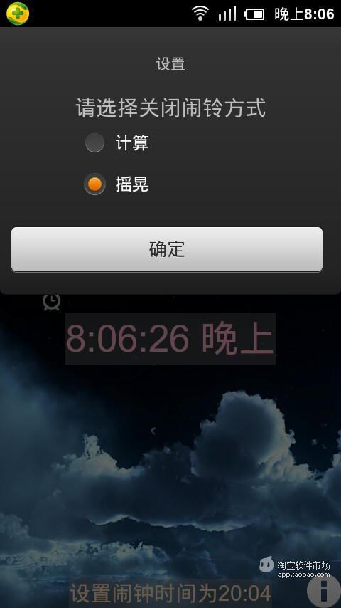 Android軟體分享- 【軟體分享】時間管理的利器Gleeo Time Tracker - 手機 ...