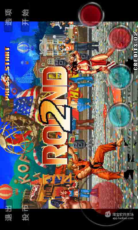PS2 The King of Fighters 2002 格鬥天王魔王隊KOF2002 - YouTube