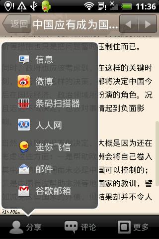 (國際版) LINE TSUM TSUM 教學附修改器不會閃退(載點已更新)-Line遊戲交流區-Android 遊戲交流-Android 台灣中文網 - APK.TW