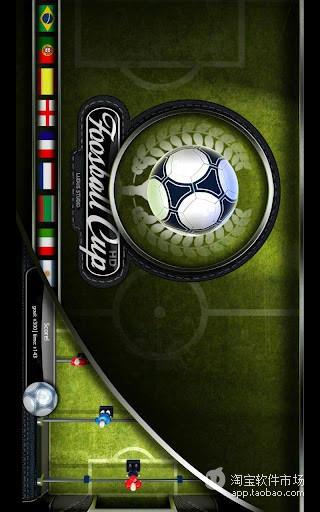 免費體育競技App|桌上足球|阿達玩APP