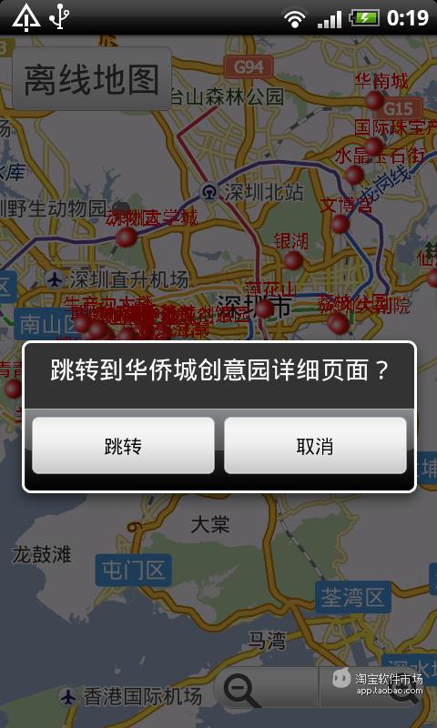 360 720 全景游深圳