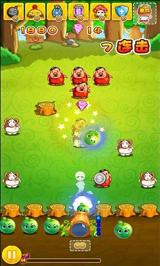 【免費模擬App】水果保卫战-APP點子