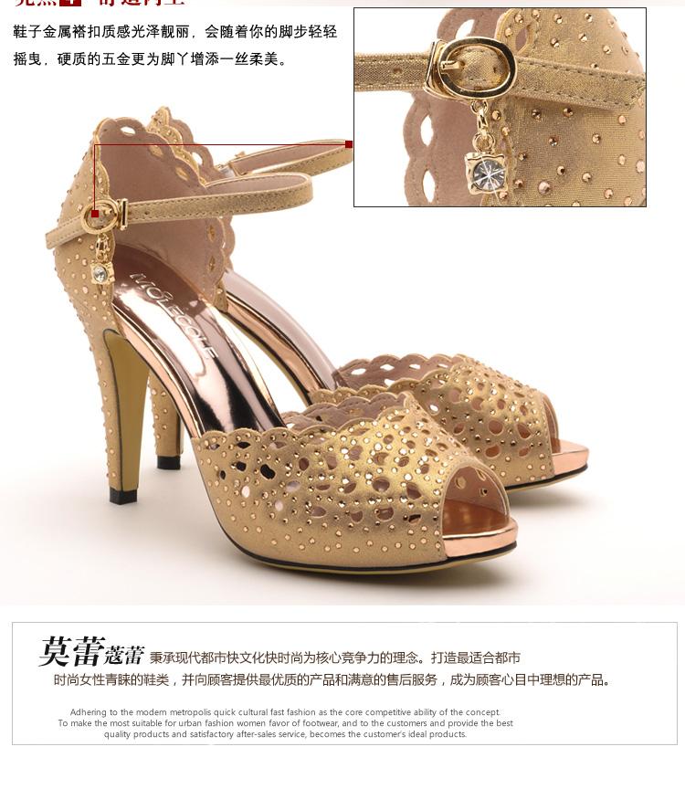 鞋11A01_05