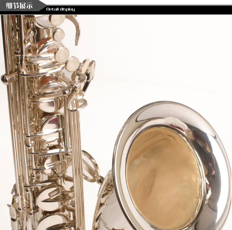 调萨克斯 B 镀银次中音降 EVA E100 JYTS 金音镀银次中音萨克斯