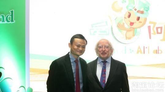 爱尔兰总统探访阿里总部_马云打太极拳迎客