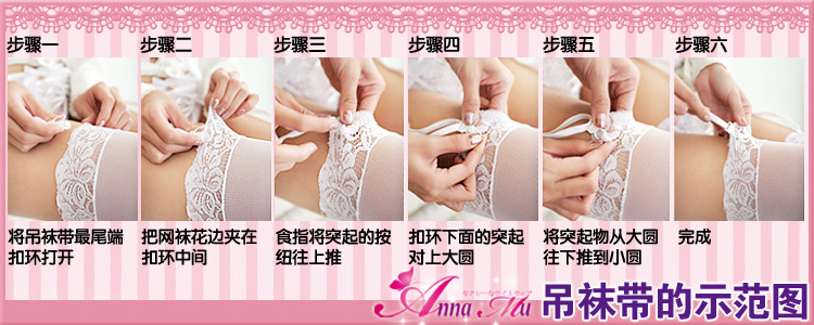 AnnaMu Fashion ladies sexy lingerie temptation of ice Silei Si passion sexy lingerie seduction Garter Set