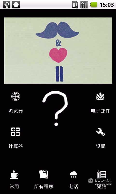 YOO主题_合体吗|玩個人化App免費|玩APPs