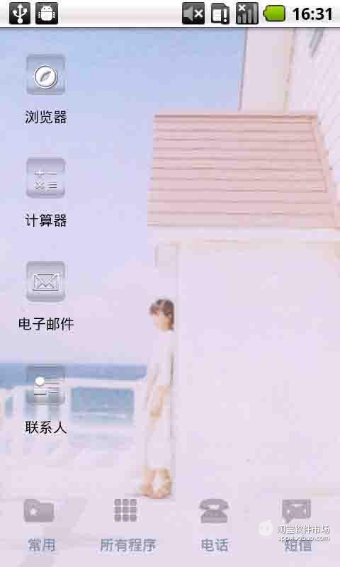 YOO主题_日系风
