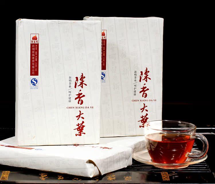 新益号2012年陈香大叶250g普洱砖茶