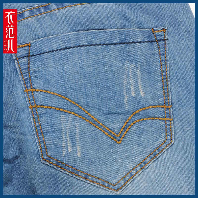 Джинсы женские 2013 попадают новые корейские себя тонкий белый расслабленной широкие джинсы широкие брюки девочек брюки светло синий прилив