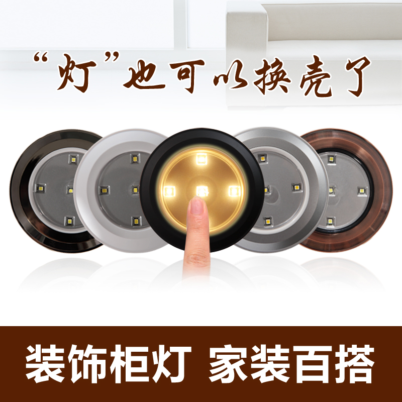 Ночник Nightlight lightmates