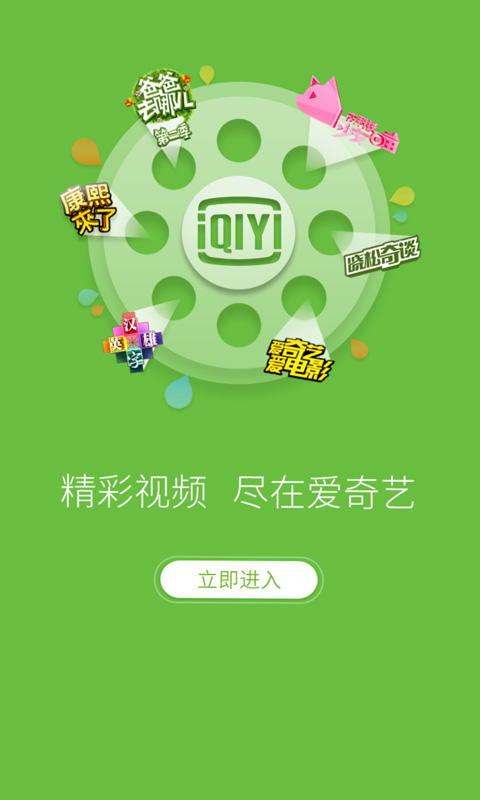 爱握汽车on the App Store - iTunes - Apple