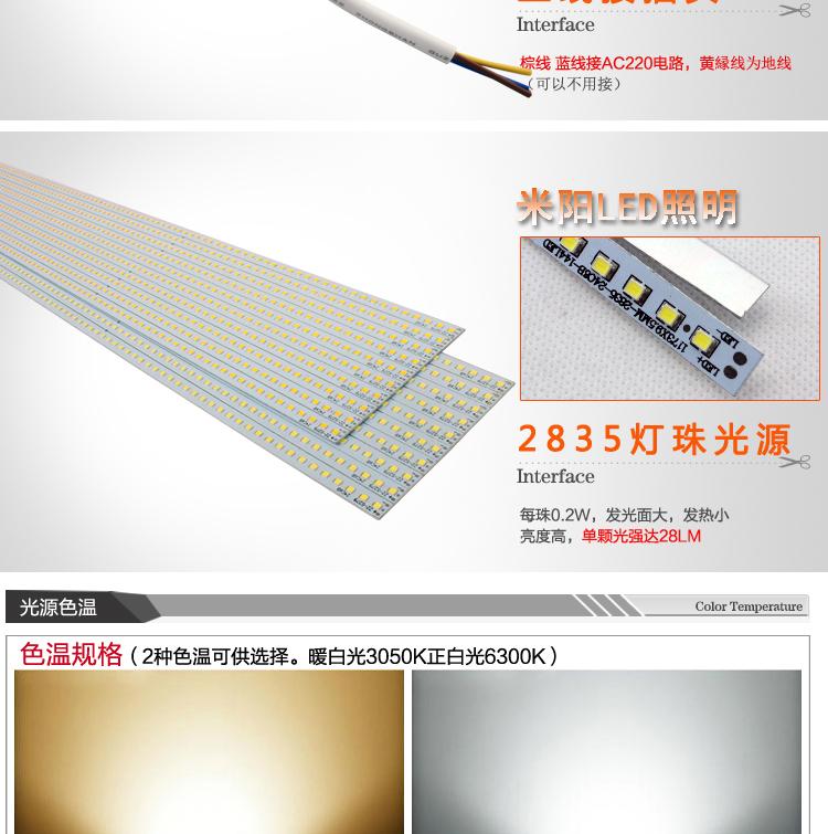 Светодиодная лампа M Yang led  18W 24W 28W T8 LED LED 0.6 1.2 - 35