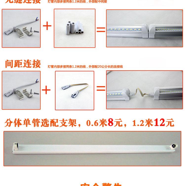 Светодиодная лампа M Yang led  18W 24W 28W T8 LED LED 0.6 1.2 - 39