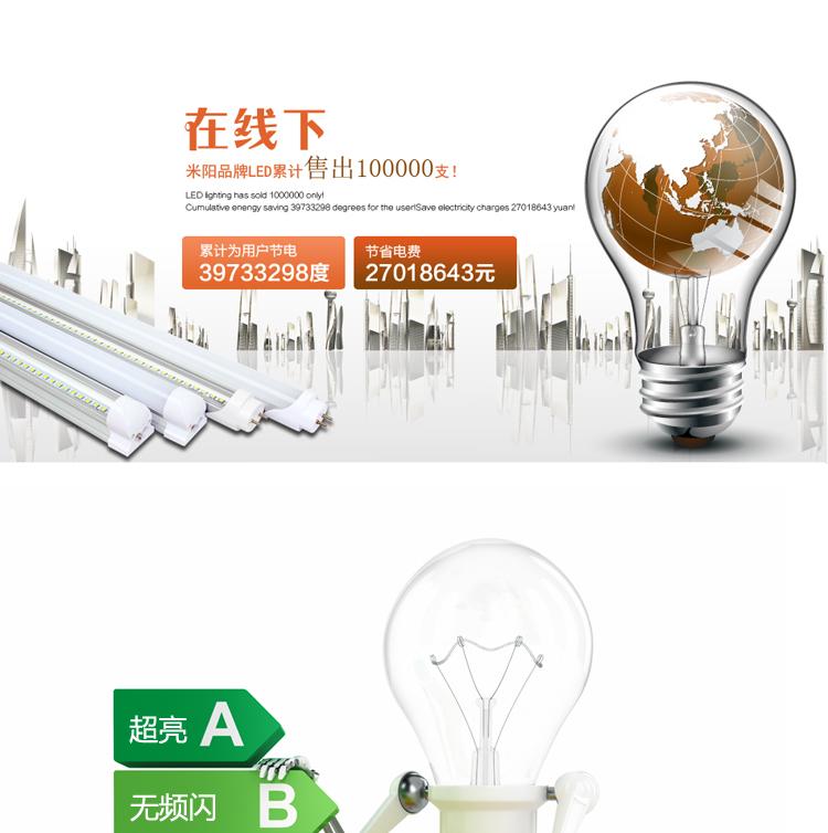 Светодиодная лампа M Yang led  18W 24W 28W T8 LED LED 0.6 1.2 - 23