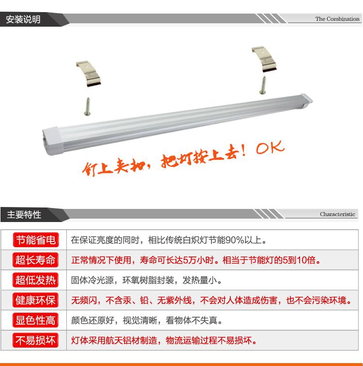 Светодиодная лампа M Yang led  18W 24W 28W T8 LED LED 0.6 1.2 - 43