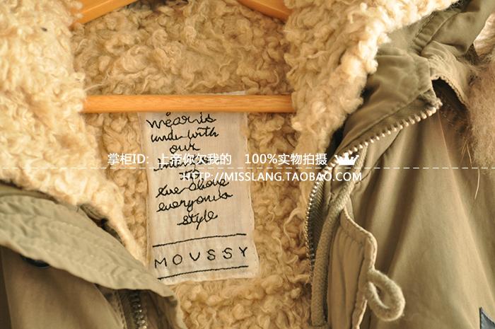 Женская утепленная куртка Moussy N3B