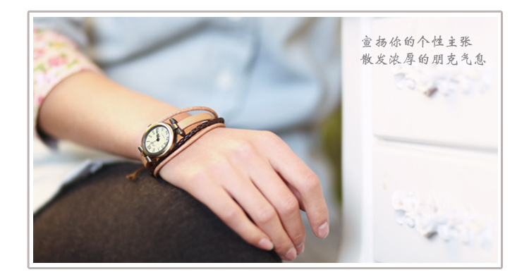Free shipping watch