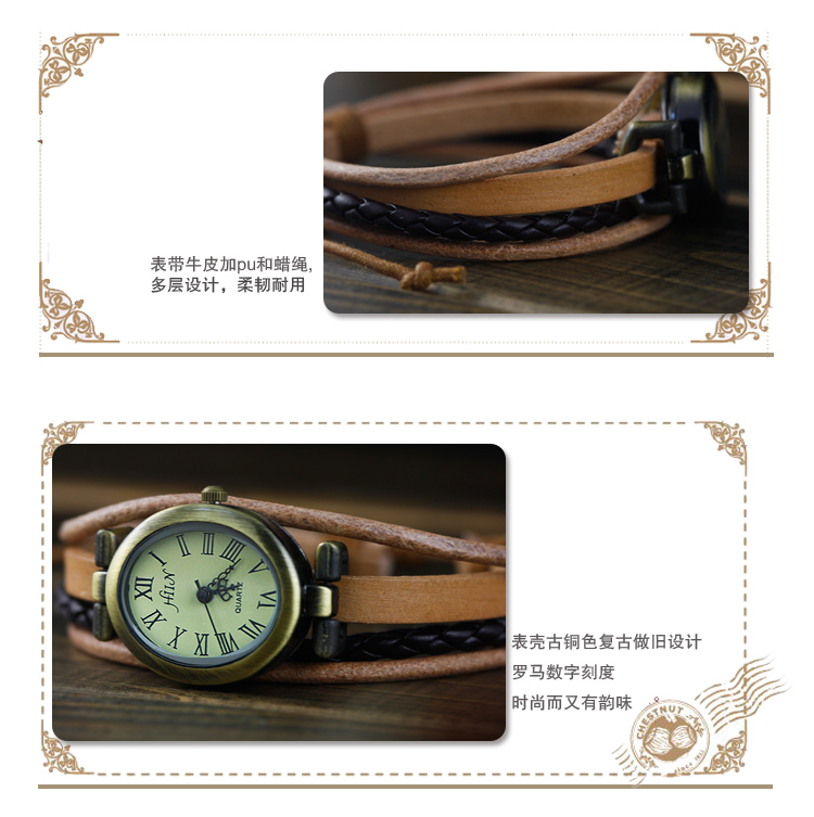 HIIN Watches