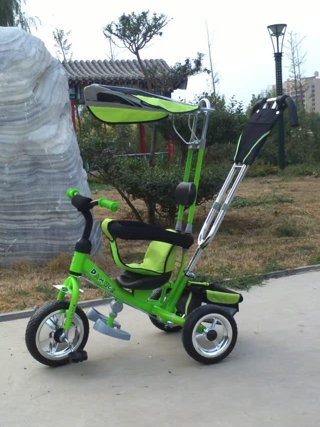 Трехколесный велосипед  32 12