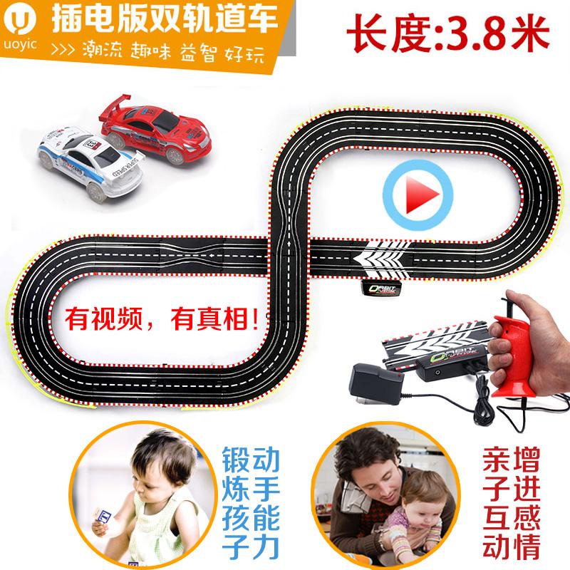 Железная дорога на электро-, радиоуправлении Yi SI  F1 3.8