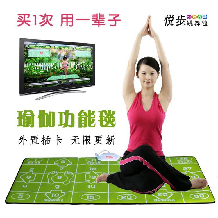 танцевальный коврик  Yb/tyj013
