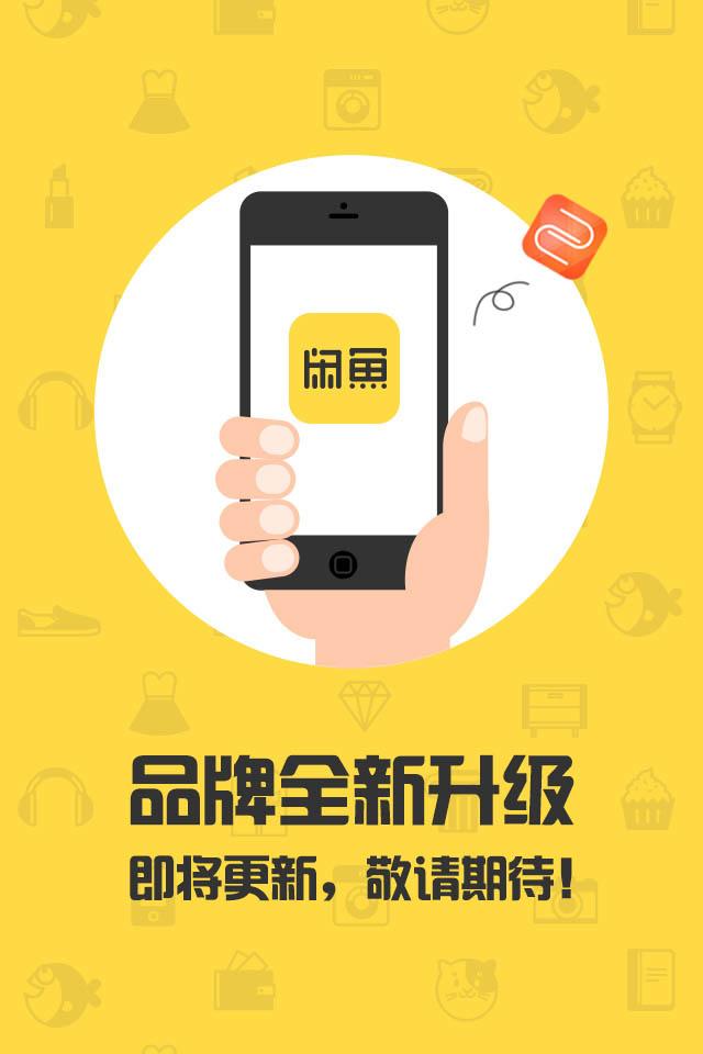 19樓(19lou.com) - 分享生活 溫暖你我 - 杭州19樓