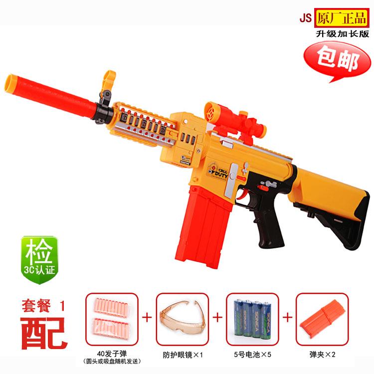 Детский пистолет Js
