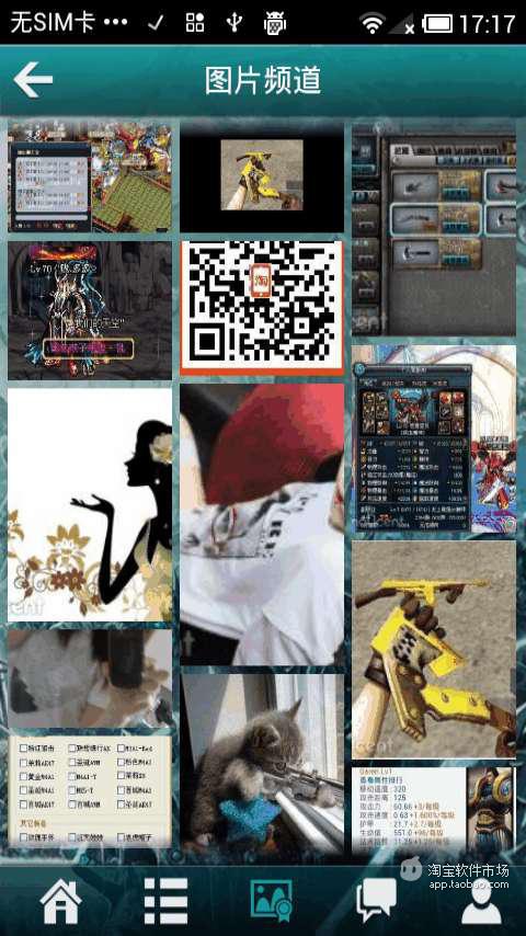 免費下載遊戲APP|游趣社区 app開箱文|APP開箱王