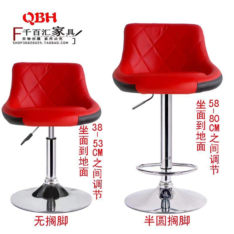 Барный стул Простой стул офисный стул бар стул стул бар стул стул Dinette XJ
