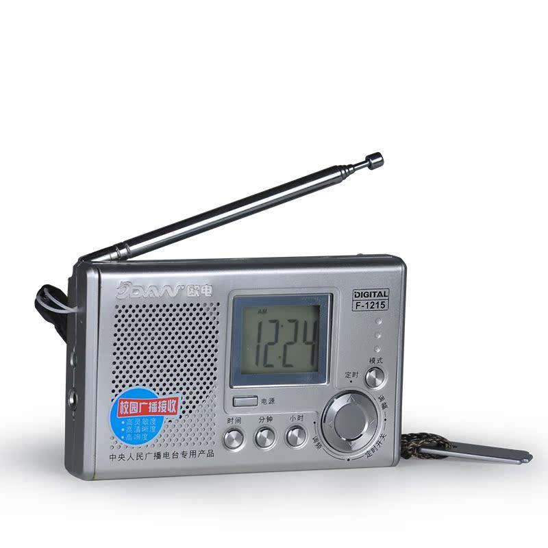 Радиоприёмник Europe power