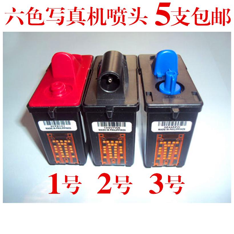 Печатающая головка для принтера Pouthier A6 опрыскиватель прохладно 960 фото искусства Ён ли Rui Bao века Ветер N60 цвет искусство сопло турбины 6 цветной