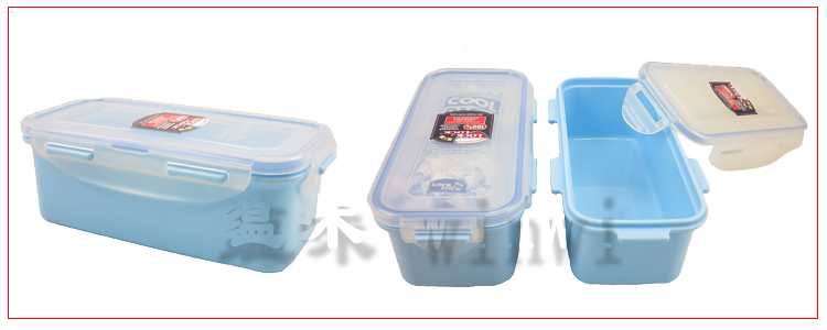 Lock Lock Lock & Lock bento lunch box large capacity ice box to send HPL856SL01 send Chopsticks Gift Box