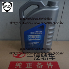 Auto spare parts for oil B70