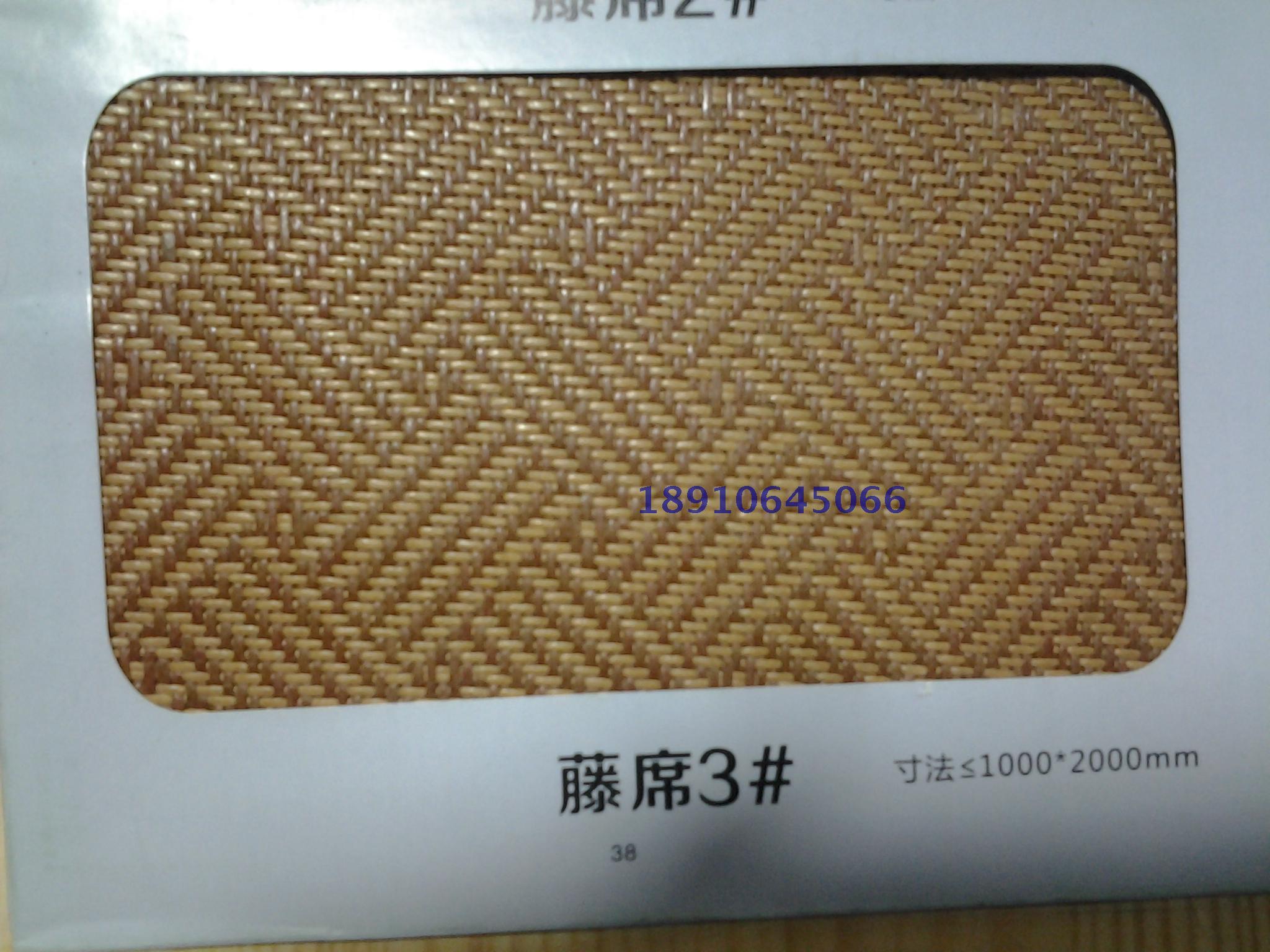 Татами Татами и японском стиле татами платформы матрасы природных да Браун основных марок м pad
