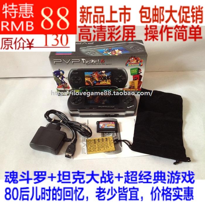 Игровая приставка PSP PVP  2012 2.8
