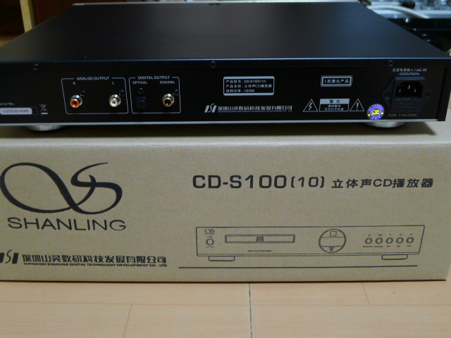 Проигрыватель Shanling  S100(10)CD