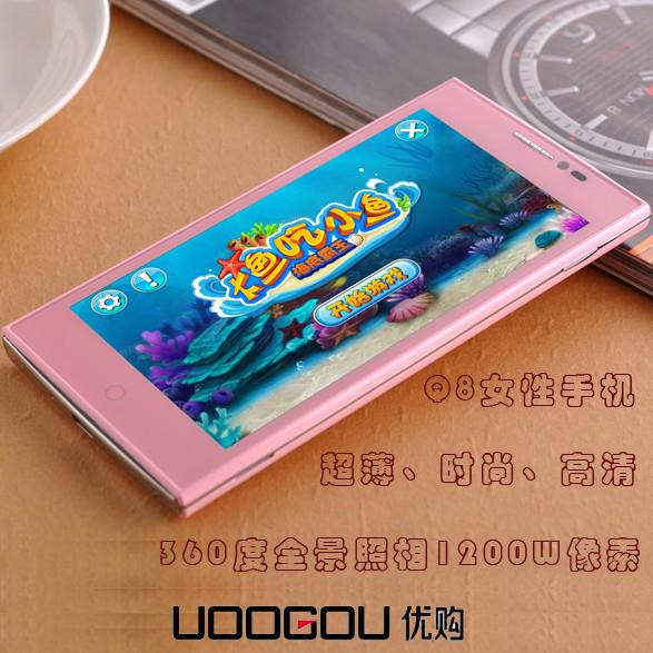 Мобильный телефон Excellent Phone  OP Q8 4.5 OP