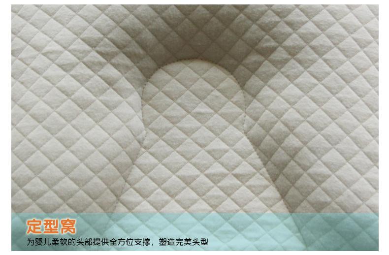 0-6个月定型枕详情页2_08