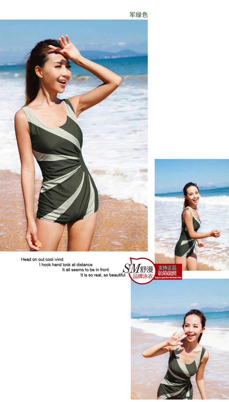 SHUMAN Sherman 2013 new fashion sporty boxer was thin piece swimsuit women swimsuit XL